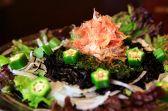 旬彩酒房 一の木のおすすめ料理2