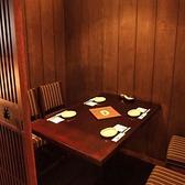 合コンにも使える!こちらは4名様までのテーブル個室でございます。個室以外にもカウンターや夜景が見える2~4名様用カップルシートもございます♪お一人様のご利用も可能です!仙台で居酒屋をお探しなら芋蔵仙台店を是非ご利用くださいませ!【仙台/居酒屋/歓送迎会/送別会/歓迎会】