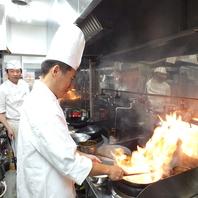 注文を受けてから調理をする出来立てのお料理を提供!