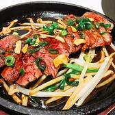 肉の楽園 六本木横丁のおすすめ料理2