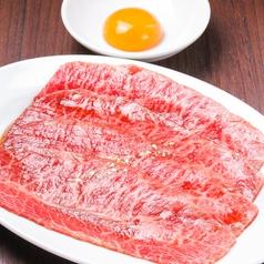 焼肉 阿吽のおすすめ料理1