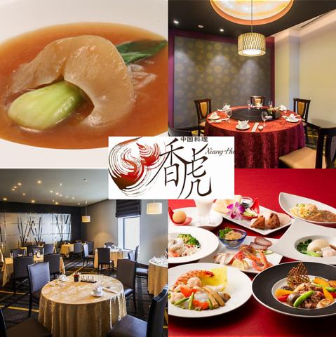 ホテル阪神大阪3階 個室が全5部屋 接待・ランチから大人数の宴会60名様貸切まで