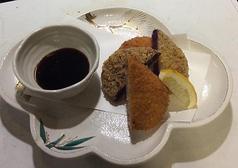 料理メニュー写真紅芋のコロッケ 2個