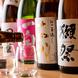 全国より取り寄せた30種類の日本酒