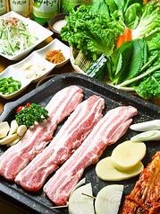 韓菜 ハンチェのおすすめ料理1