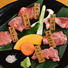 卸や 肉八のおすすめ料理1