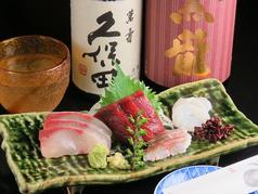 魚菜 きくやまの写真
