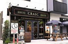 IRISH PUB Craicの写真