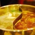 1度で2度美味しい♪麻辣(赤)スープと白湯(白)スープあなたのお好みはどちらのお味?
