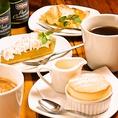【ケーキセット】《全日15:00~17:00》お好きなケーキ+お好きなドリンク【680円(税抜)~】