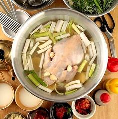 平塚 タッカンマリのおすすめ料理1