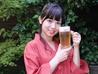 斎串酒場 いぐしさかばのおすすめポイント2