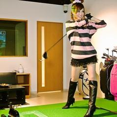 【ゴルフゾーン×デート】コースに出る前に一緒に練習♪個室もあるので周りに気にせず、打ちっぱなしを楽しめます★