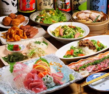 ナンクルナイサ まさか家 立川店のおすすめ料理1