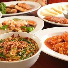 台湾料理 味仙 八事...のサムネイル画像