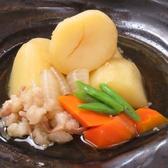 めしや漠のおすすめ料理3