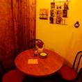 【半個室】個室のご用意はございませんが、仕切りで区切られたお席のご用意もございます。