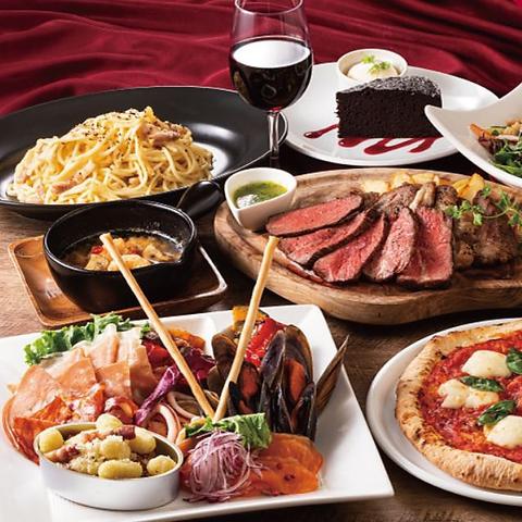 【Party Plan 全7品】セレクトピッツア、セレクトパスタ、季節の肉料理、デザート付き