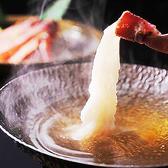 範馬 名駅店のおすすめ料理3
