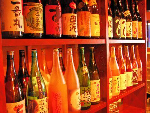 サムギョプサルが人気!国産牛ホルモン鍋や串かつも。和歌山のお酒も揃ってます!
