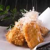 くずし割烹 和dining 一昇のおすすめ料理3