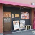 【アクセス良好◎】阪神なんば線千鳥橋駅出口より徒歩約3分!お集まりいただきやすいロケーションとなっております。個室席やコース料理もご用意しておりますので、是非一度お立ち寄りくださいませ。