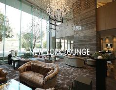 ストリングスホテル 名古屋 NEW YORK LOUNGE ニューヨークラウンジの写真