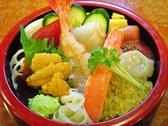こみや寿司のおすすめ料理2