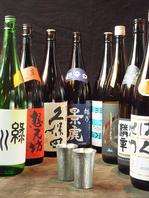 料理に合わせた新潟地酒を常時10種以上取り揃え。