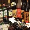 ホルモン焼き食堂 木下 横川本店のおすすめポイント3