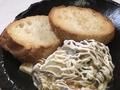 料理メニュー写真イカのワタホイル焼き(バケット付き 人数分)