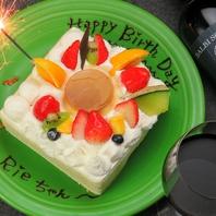 誕生日にはサプライズケーキでお祝い!!