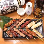 だまれトリ 梅田本店のおすすめ料理3