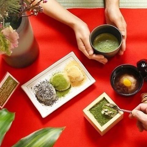 ≪テレビで話題!≫つきたてのお餅モーニングと升入り抹茶ティラミスが名物の和カフェ