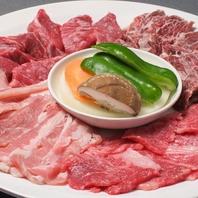 コスパ◎種類豊富なお肉が愉しめる…