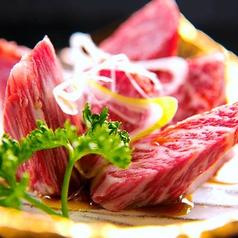 にくの蔵 焼肉 銀山亭のおすすめ料理1