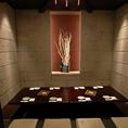 8~10名様対応の完全個室です。宴会コースは3500円~ご用意致しております。もちろん嬉しい飲み放題付き!!宴会コースは九州料理が存分にお楽しみいただける内容のとってもお得なコースとなっております!季節ごとに変わる宴会コースをぜひご利用ください♪【仙台/居酒屋/宴会/接待/歓送迎会/歓迎会/送別会/飲み放題】