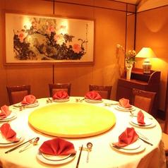 中国料理 白鳳 渋谷店の雰囲気1