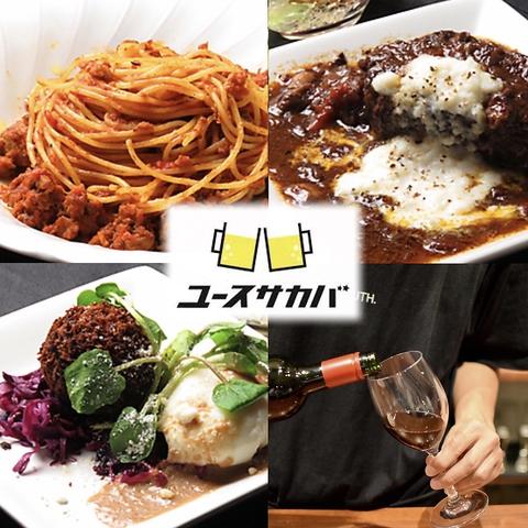 某有名シェフ直伝のイタリア料理をおしゃれな店内で!