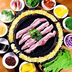 Dining ピカンテ Picante 都町店のおすすめ料理1