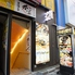 かごみ KAGOMI 上野駅前店のロゴ