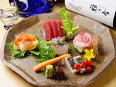 和膳 いい田のおすすめ料理2