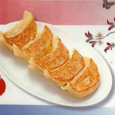 中華料理 香味屋 蘇我白旗店のおすすめ料理1