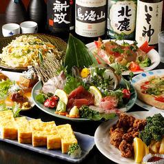 鳥海山のおすすめ料理1