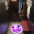 入り口の牡蠣小屋特製ロゴWelcomeライト