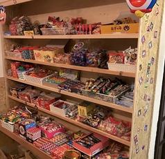 駄菓子BAR 三丁目の秘密基地のおすすめ料理1