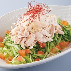 蒸し鶏と野菜のサラダ  ※選べるドレッシングシリーズ