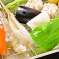 野菜や魚介などからお好みをチョイス。