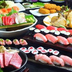 鮨 田むらのおすすめ料理1