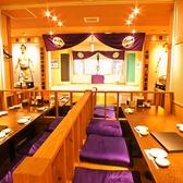 花の舞 江戸東京博物館前店の写真